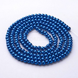 Glass Pearl Beads Strands US-HY-4D-B72
