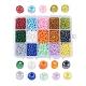 1 Box 15 Color 6/0 Glass Seed BeadsUS-SEED-X0023-B-1